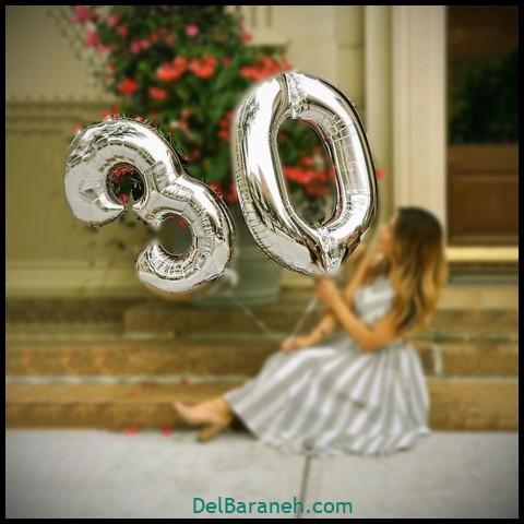 30 عکس تولد سی سالگی برای پروفایل + متن و کپشن زیبا