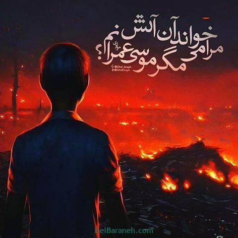 عکس پروفایل اشعار مولانا | 110 عکس نوشته از اشعار مولانای جان