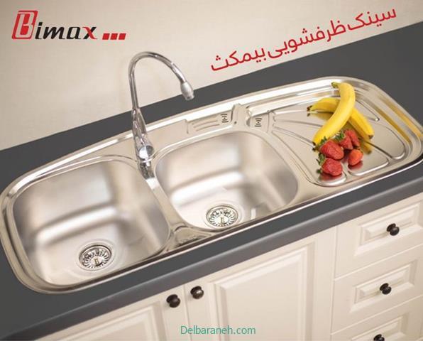سینک ظرفشویی بیمکث؛ الماسی در آشپزخانه شما!