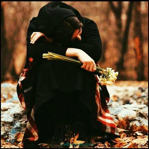 تصاویر غمگین دخترانه (۳)