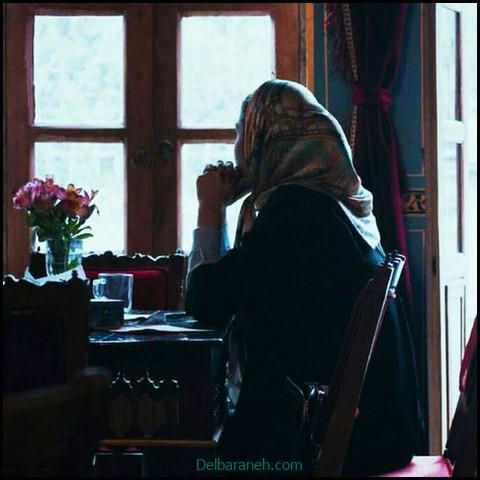 عکس دختر غمگین (۱۰)